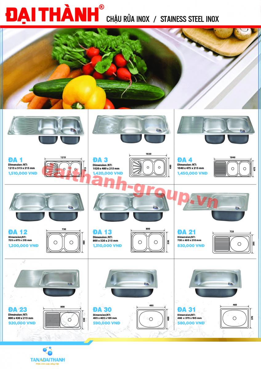 máy nước nóng mặt trời | bồn inox | bồn nhựa